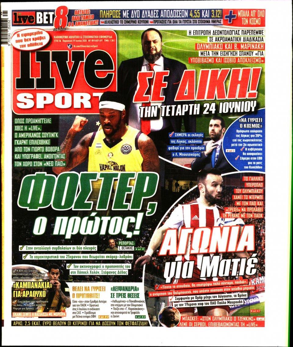 Πρωτοσέλιδο Εφημερίδας - LIVE SPORT - 2020-06-19