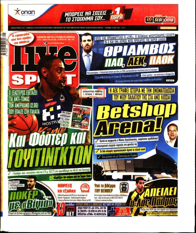 Πρωτοσέλιδο Εφημερίδας - LIVE SPORT - 2020-06-20