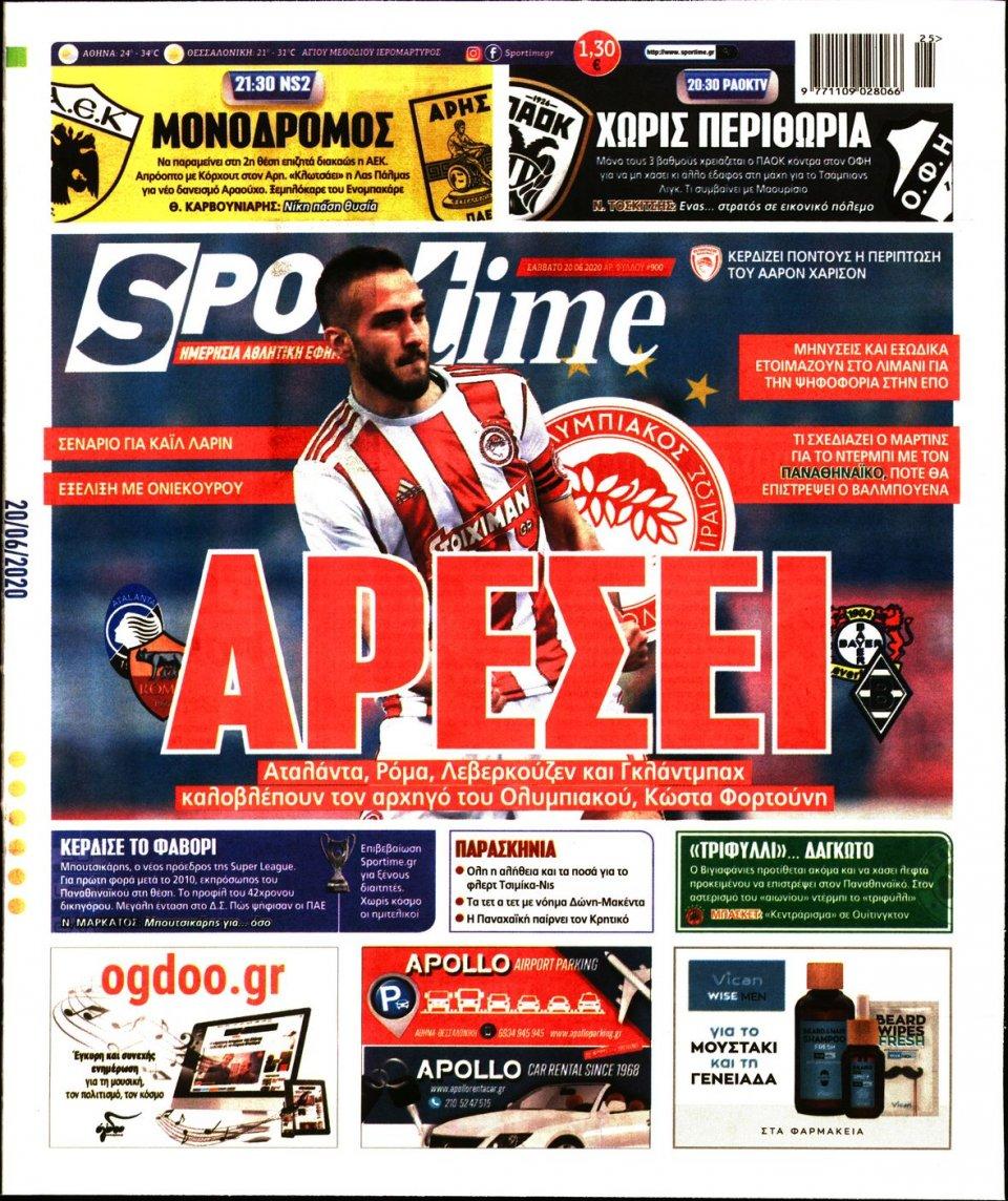 Πρωτοσέλιδο Εφημερίδας - SPORTIME - 2020-06-20