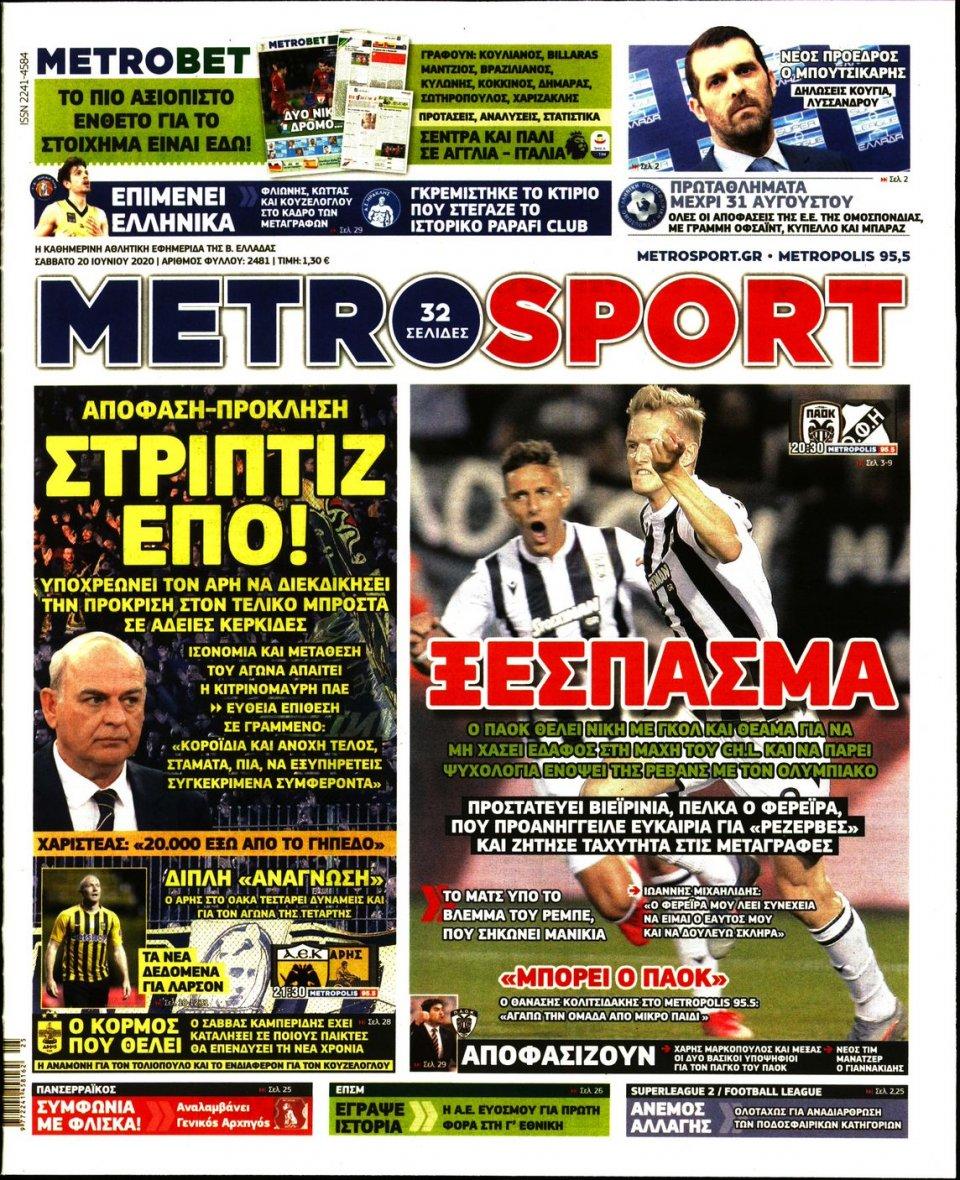 Πρωτοσέλιδο Εφημερίδας - METROSPORT - 2020-06-20