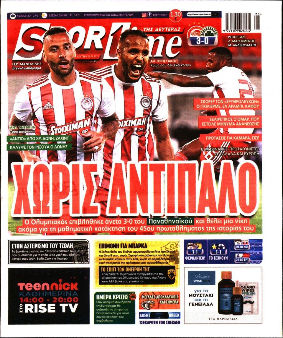 Πρωτοσέλιδο Εφημερίδας - SPORTIME - 2020-06-22