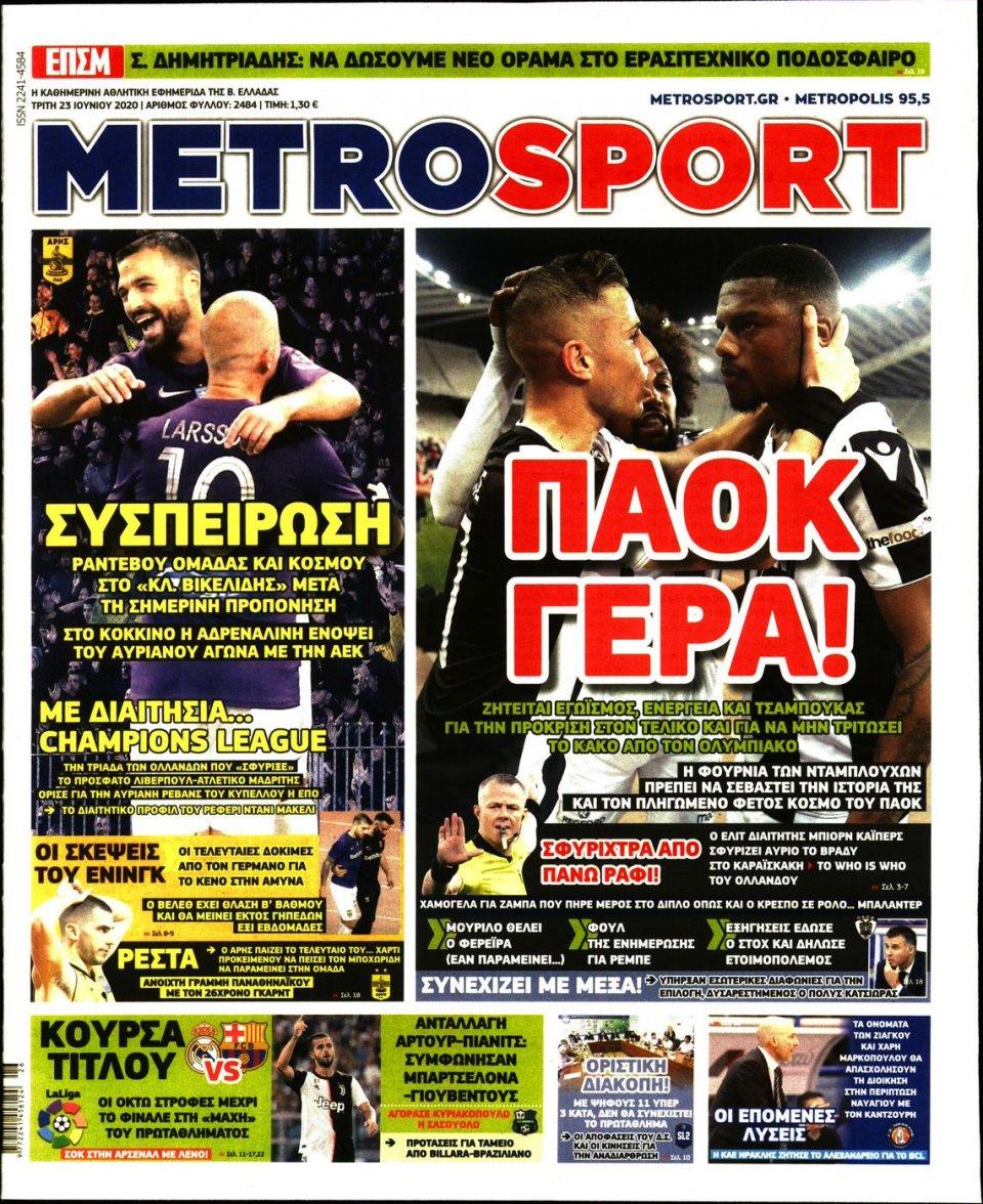 Πρωτοσέλιδο Εφημερίδας - METROSPORT - 2020-06-23