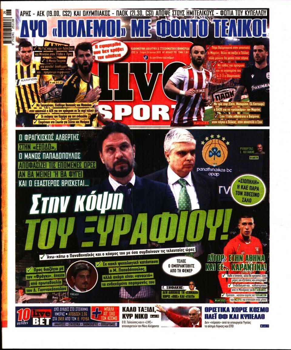 Πρωτοσέλιδο Εφημερίδας - LIVE SPORT - 2020-06-24