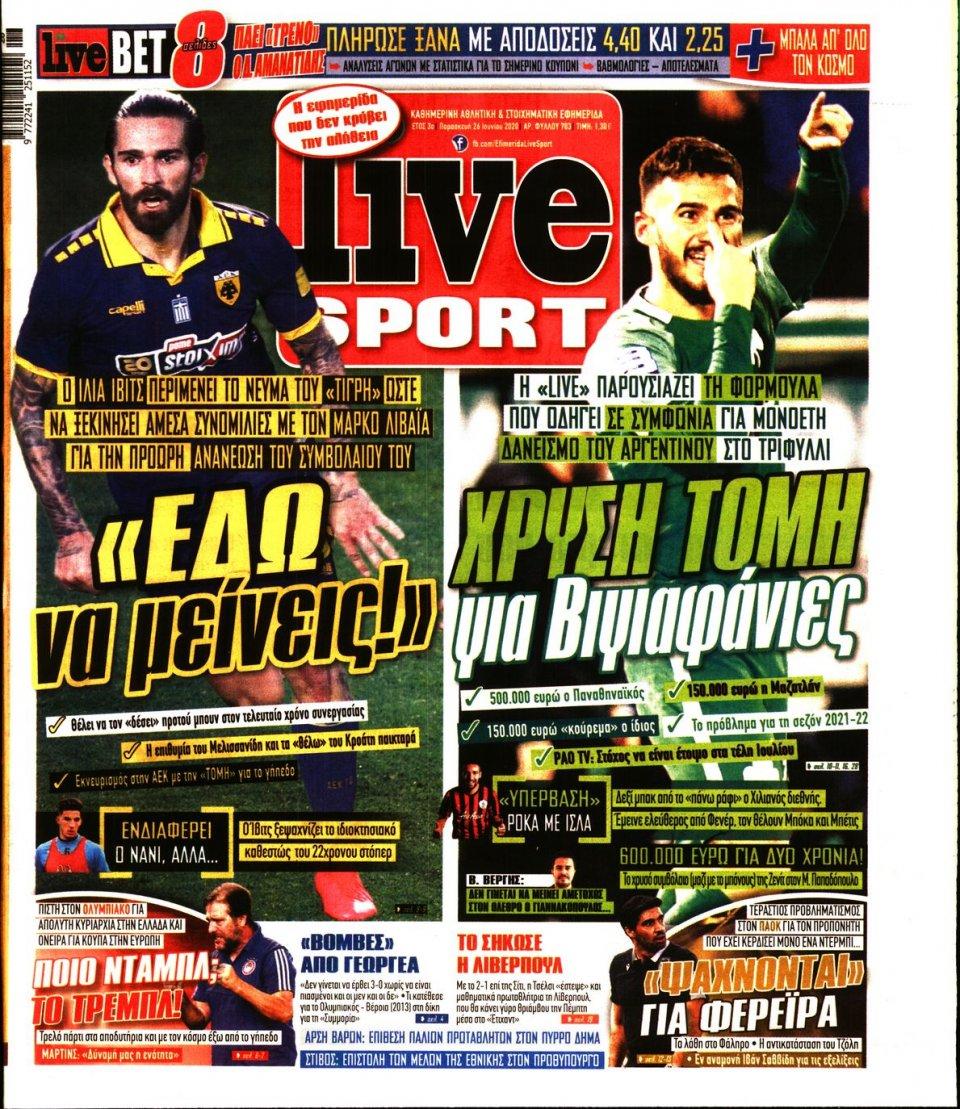 Πρωτοσέλιδο Εφημερίδας - LIVE SPORT - 2020-06-26