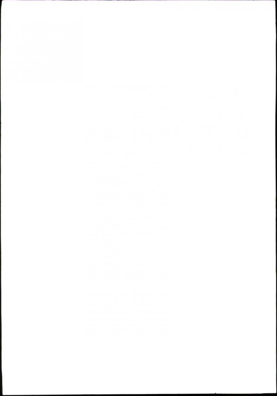 Οπισθόφυλλο Εφημερίδας - LIVE SPORT - 2020-06-26