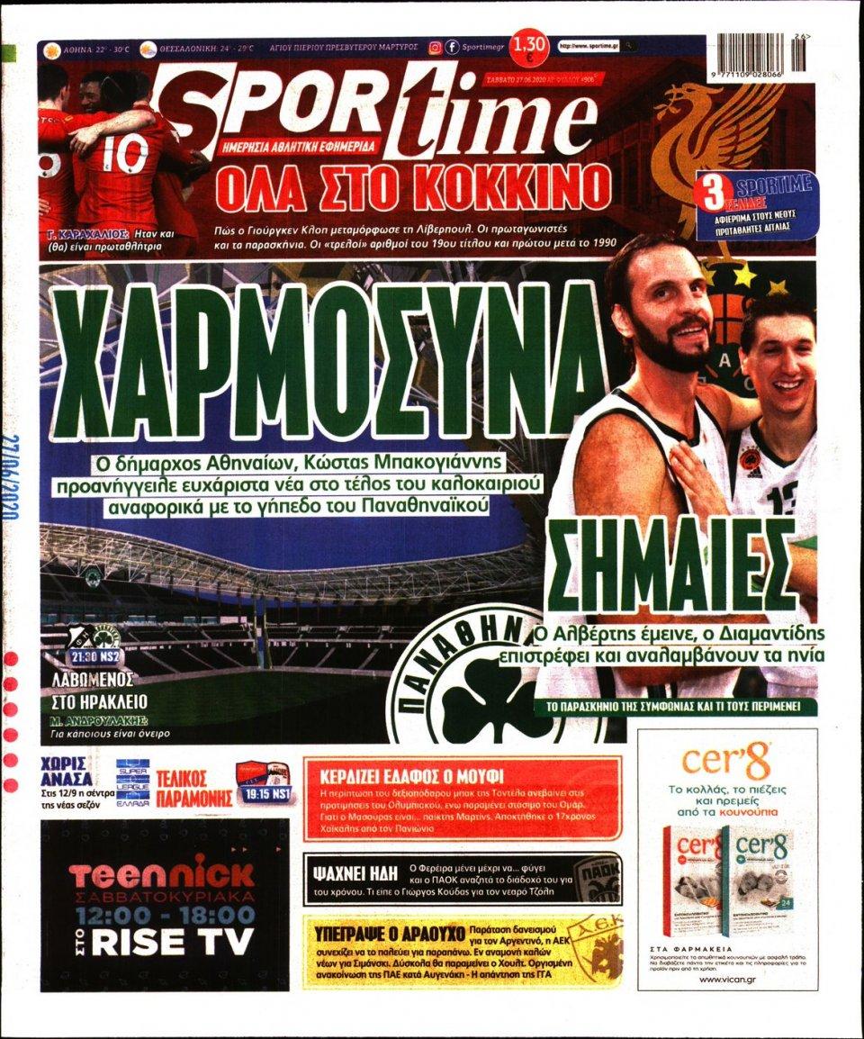 Πρωτοσέλιδο Εφημερίδας - SPORTIME - 2020-06-27