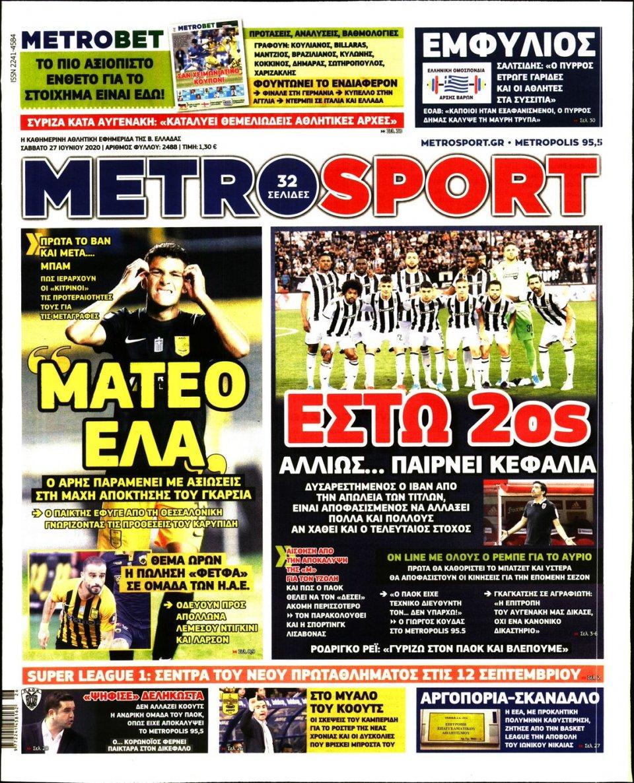 Πρωτοσέλιδο Εφημερίδας - METROSPORT - 2020-06-27