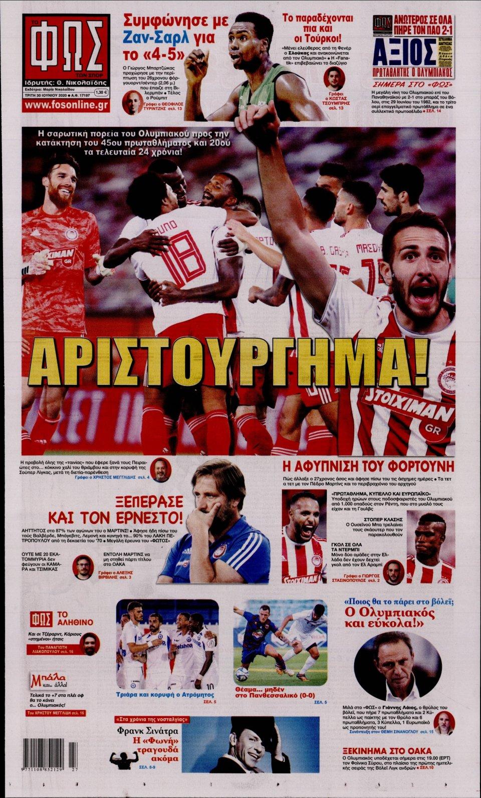 Πρωτοσέλιδο Εφημερίδας - Φως των Σπορ - 2020-06-30