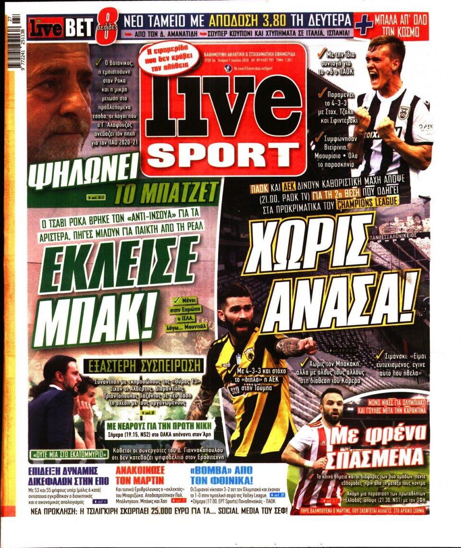 Πρωτοσέλιδο Εφημερίδας - LIVE SPORT - 2020-07-01