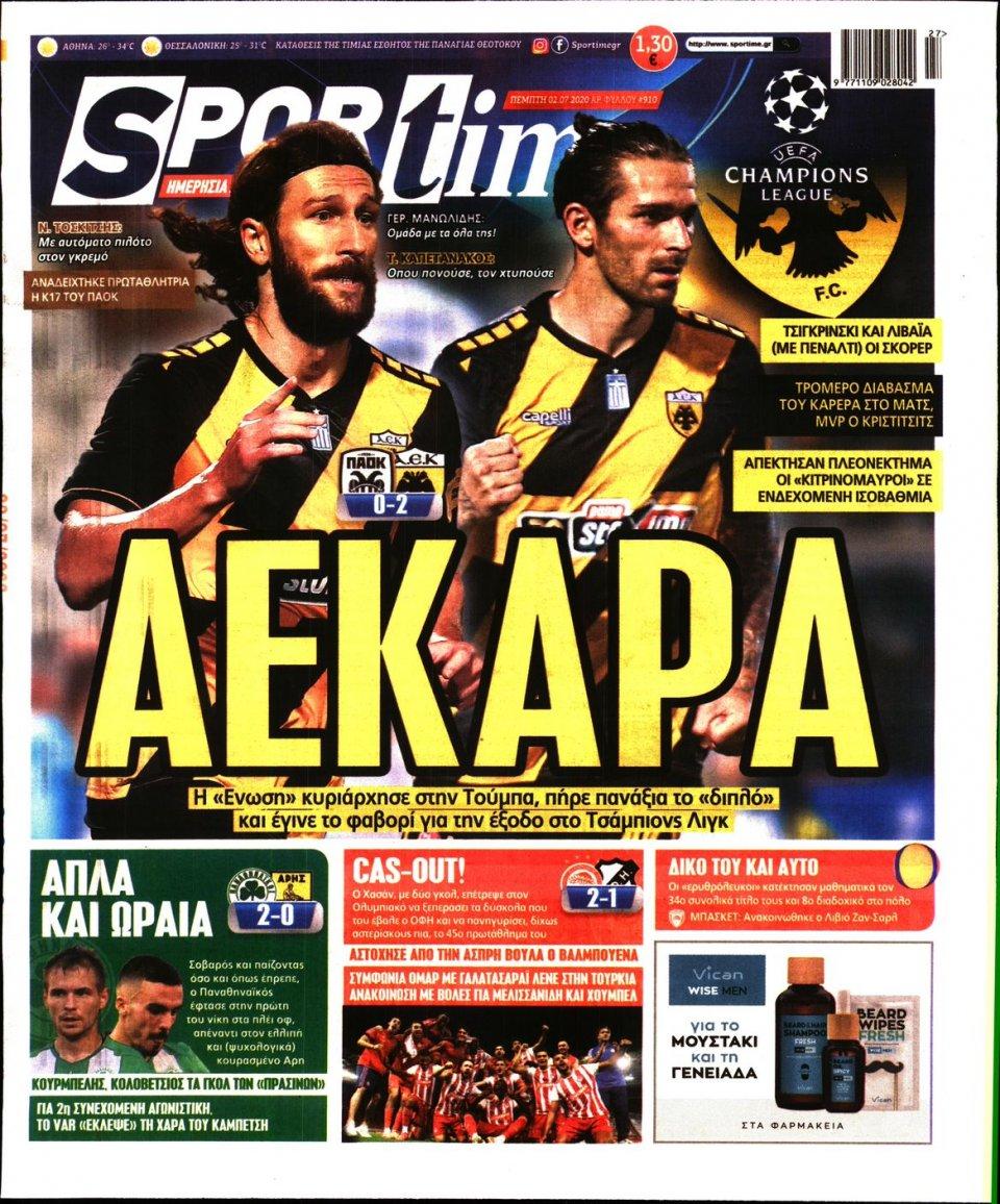 Πρωτοσέλιδο Εφημερίδας - SPORTIME - 2020-07-02