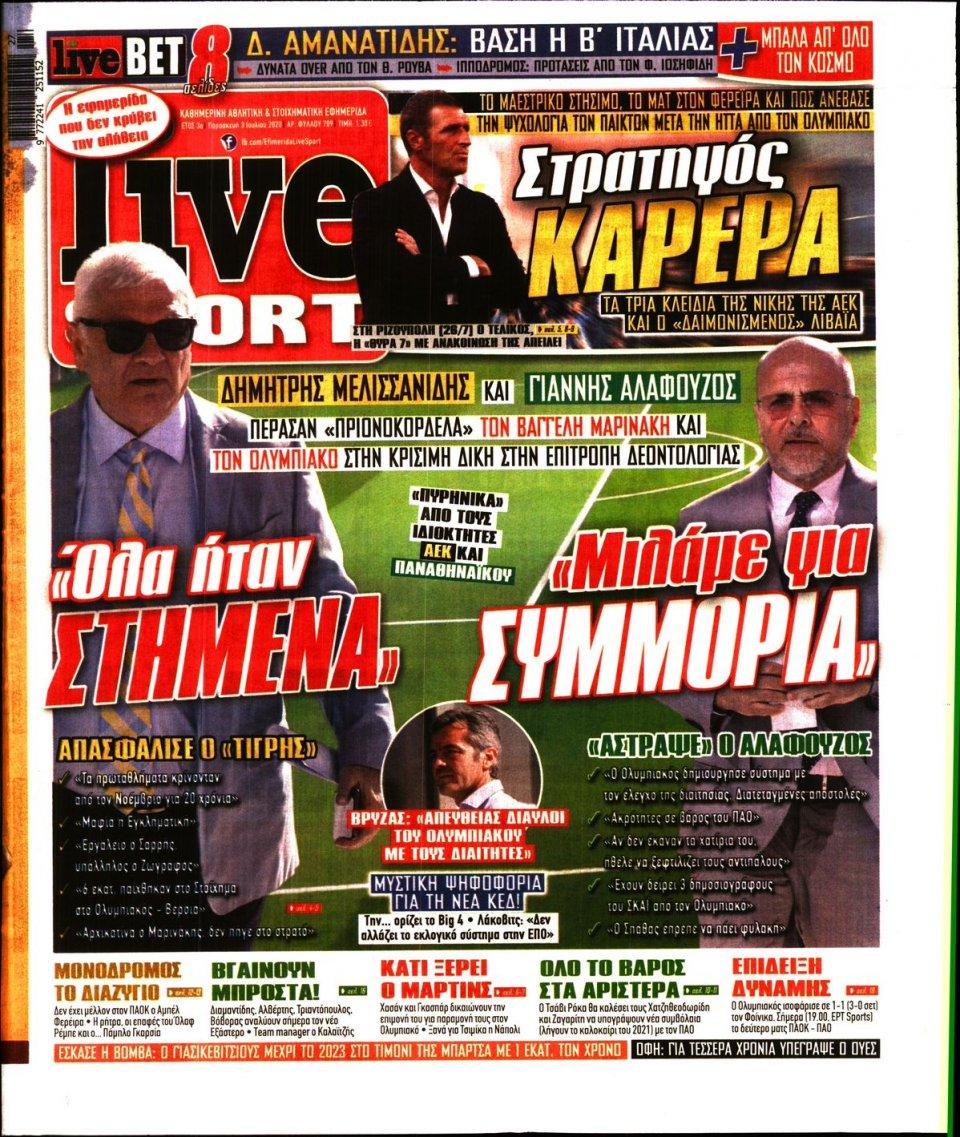 Πρωτοσέλιδο Εφημερίδας - LIVE SPORT - 2020-07-03
