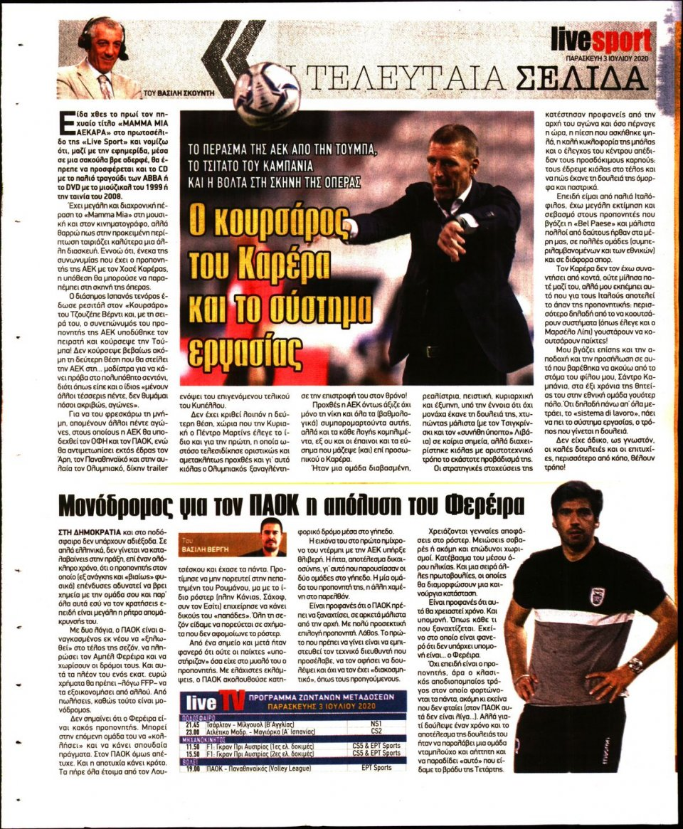 Οπισθόφυλλο Εφημερίδας - LIVE SPORT - 2020-07-03