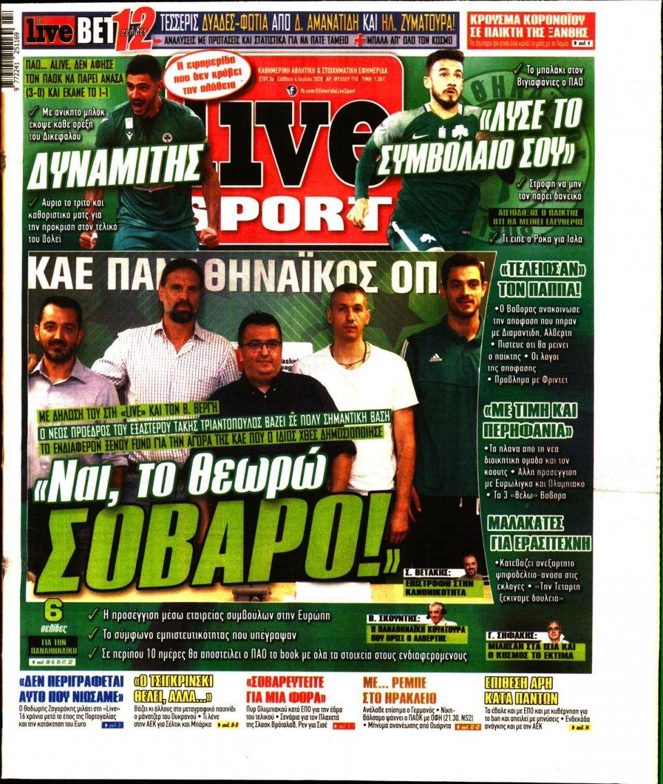 Πρωτοσέλιδο Εφημερίδας - LIVE SPORT - 2020-07-04