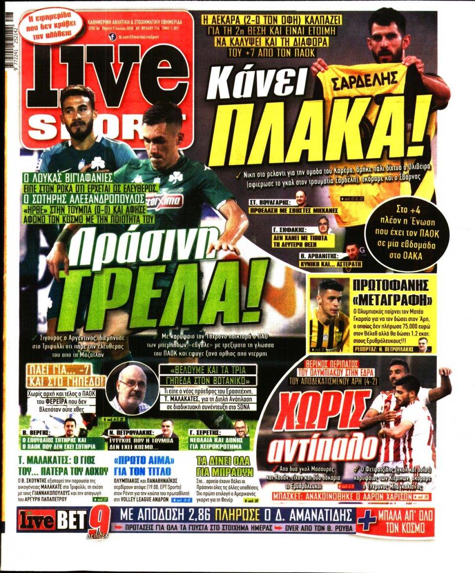 Πρωτοσέλιδο Εφημερίδας - LIVE SPORT - 2020-07-09