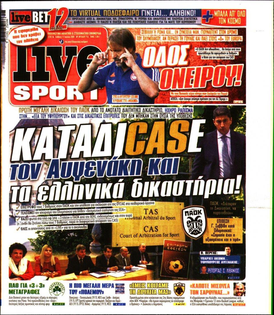 Πρωτοσέλιδο Εφημερίδας - LIVE SPORT - 2020-07-11
