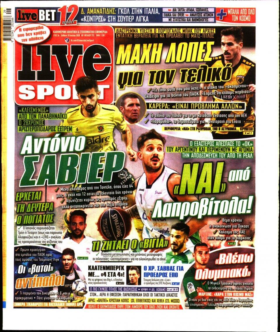 Πρωτοσέλιδο Εφημερίδας - LIVE SPORT - 2020-07-18