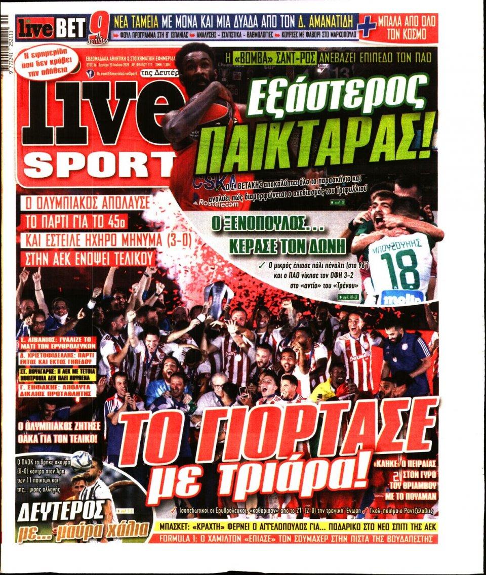 Πρωτοσέλιδο Εφημερίδας - LIVE SPORT - 2020-07-20