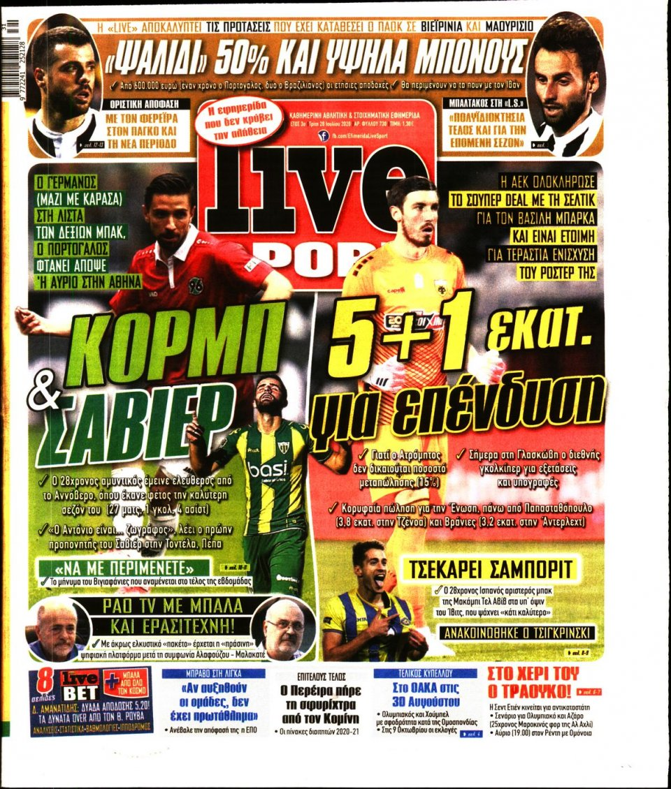Πρωτοσέλιδο Εφημερίδας - LIVE SPORT - 2020-07-28