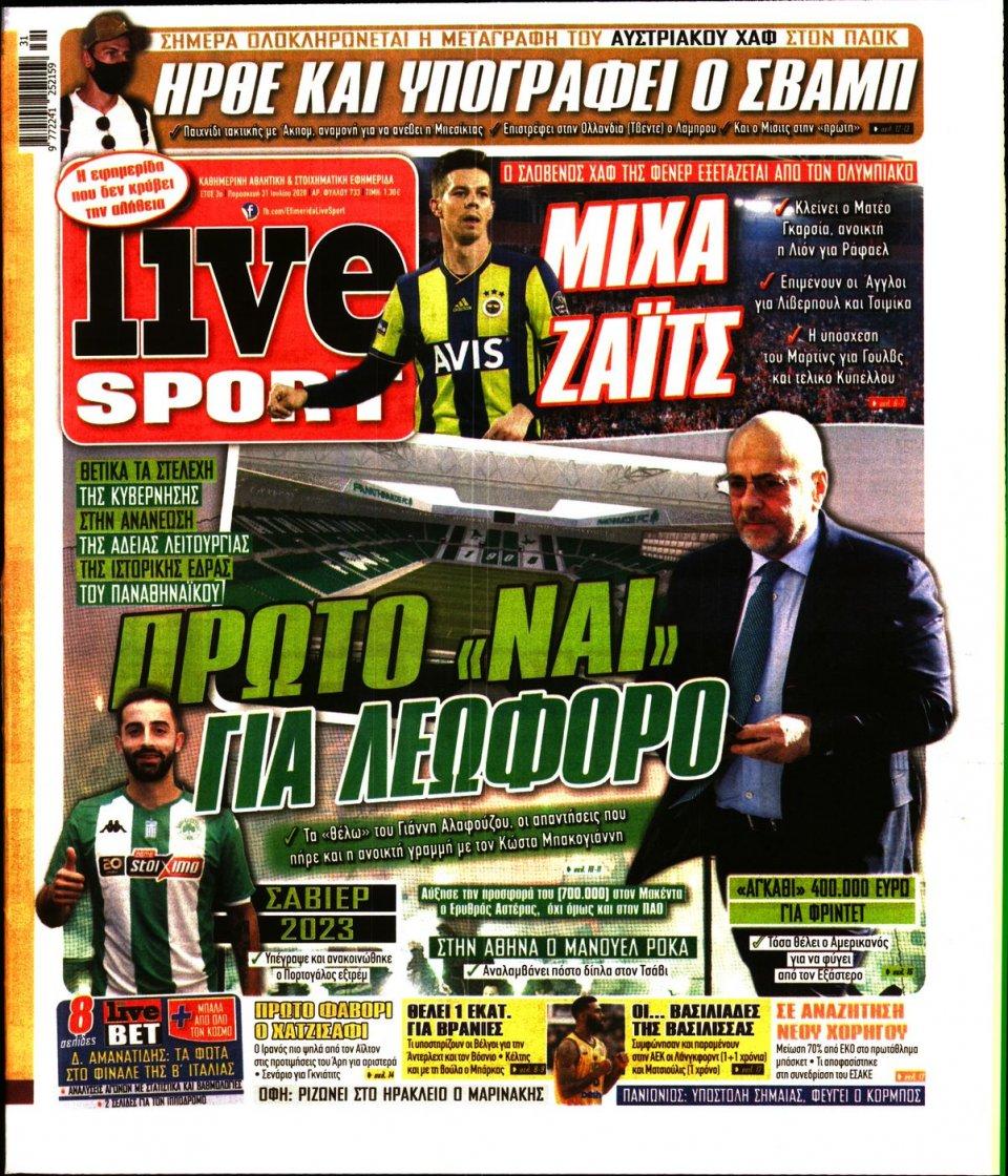 Πρωτοσέλιδο Εφημερίδας - LIVE SPORT - 2020-07-31