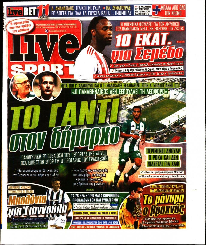Πρωτοσέλιδο Εφημερίδας - LIVE SPORT - 2020-08-01
