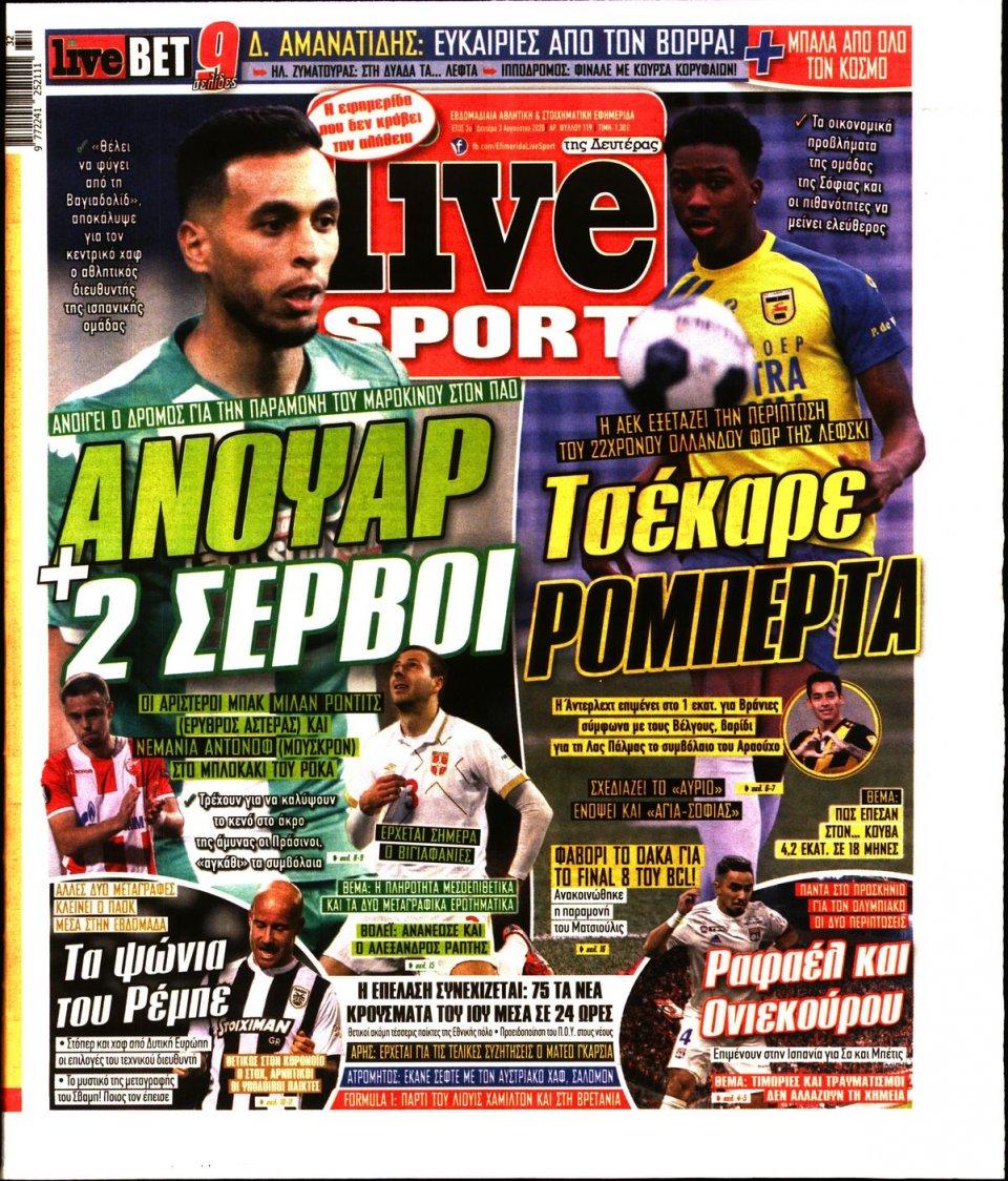 Πρωτοσέλιδο Εφημερίδας - LIVE SPORT - 2020-08-03