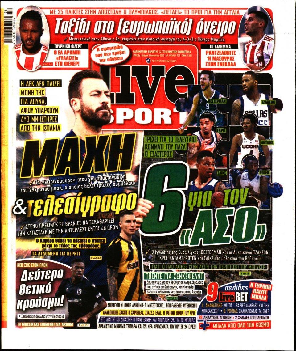 Πρωτοσέλιδο Εφημερίδας - LIVE SPORT - 2020-08-05