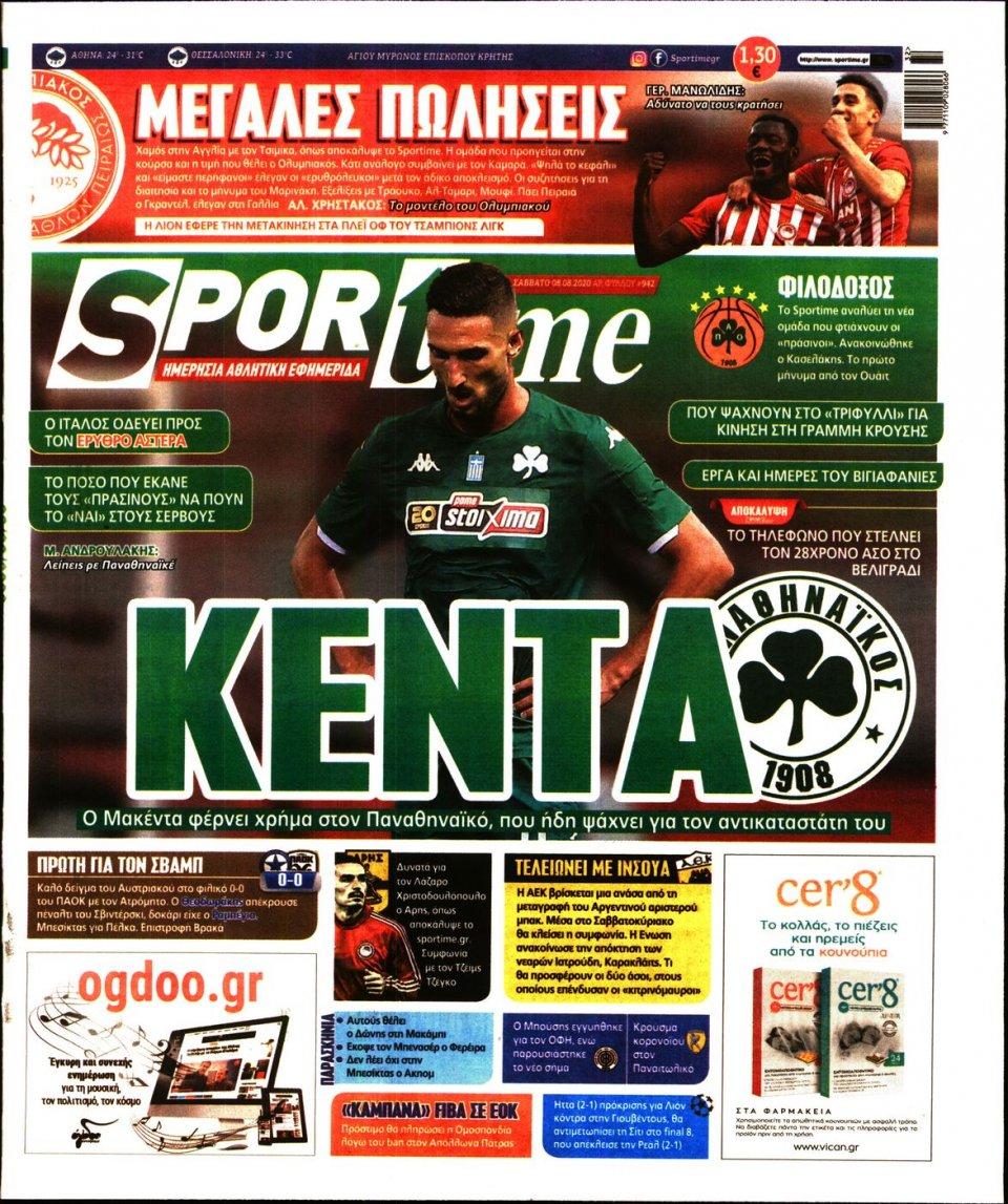 Πρωτοσέλιδο Εφημερίδας - SPORTIME - 2020-08-08
