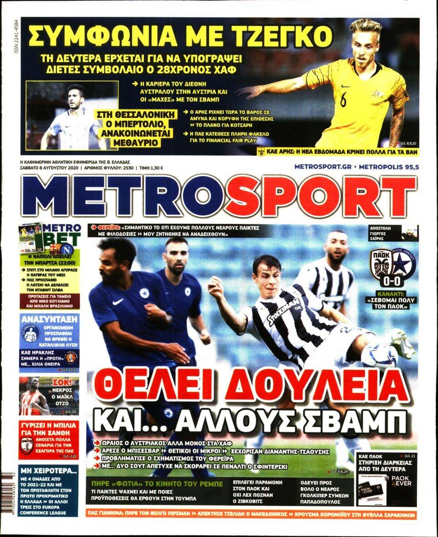 Πρωτοσέλιδο Εφημερίδας - METROSPORT - 2020-08-08