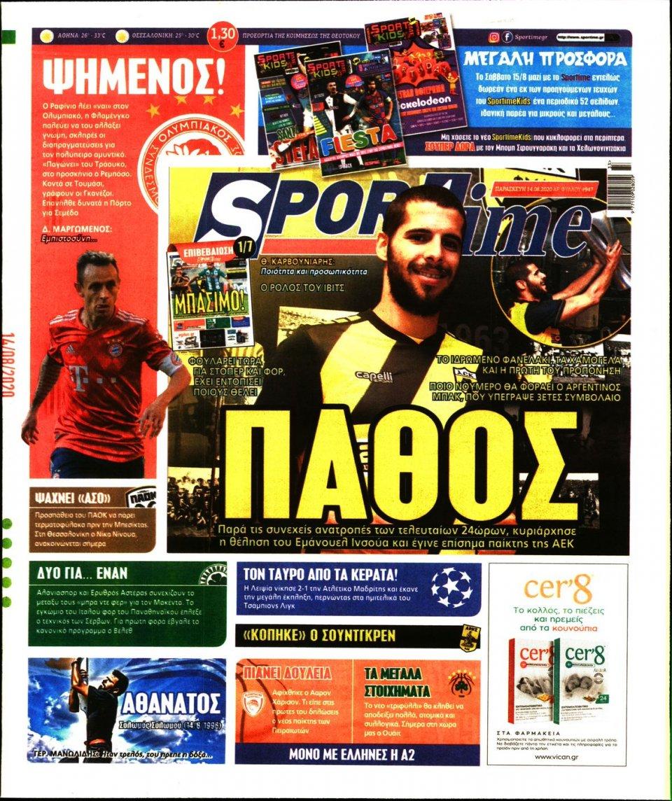 Πρωτοσέλιδο Εφημερίδας - SPORTIME - 2020-08-14