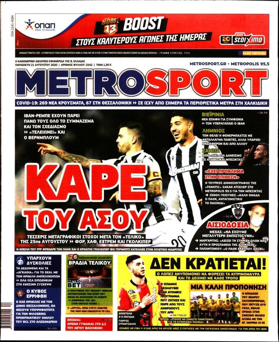 Πρωτοσέλιδο Εφημερίδας - METROSPORT - 2020-08-21