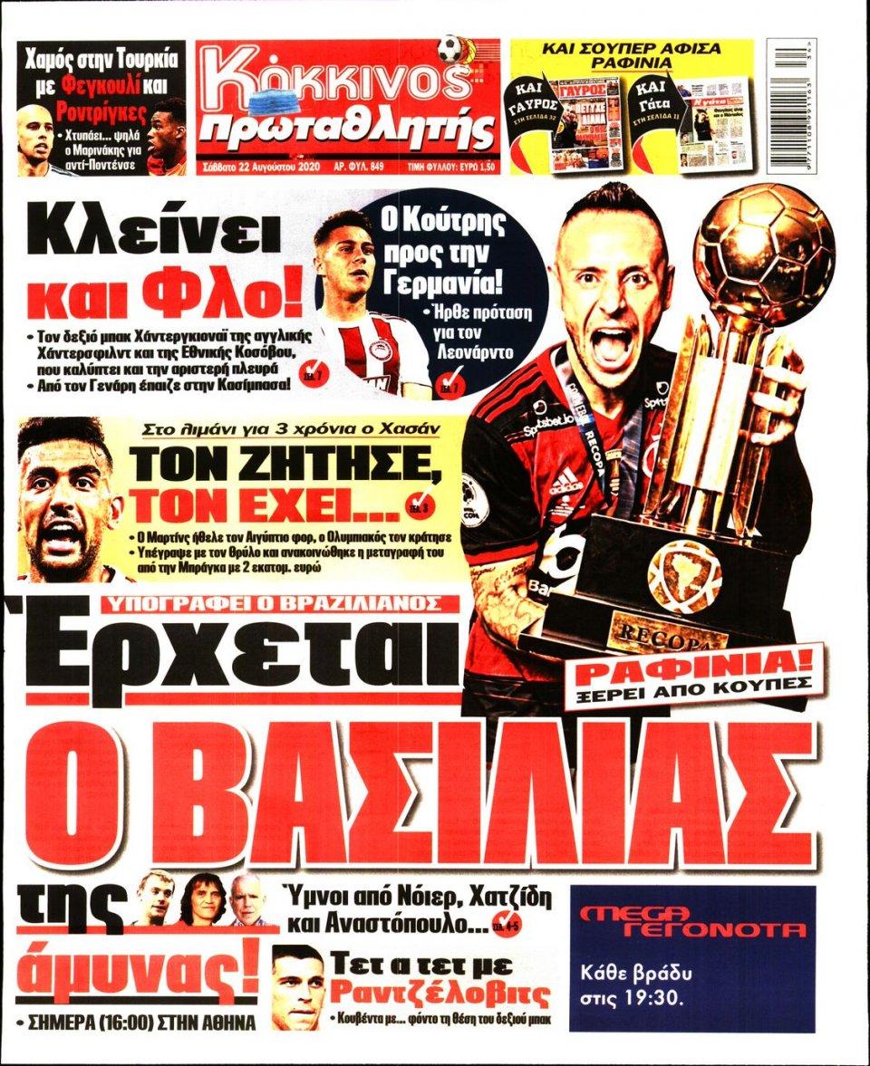 Πρωτοσέλιδο Εφημερίδας - Πρωταθλητής - 2020-08-22