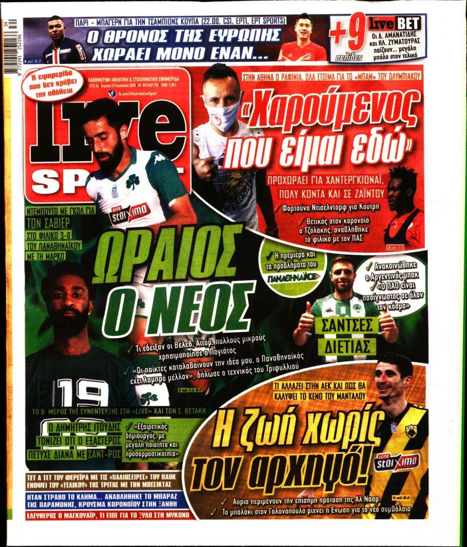 Πρωτοσέλιδο Εφημερίδας - LIVE SPORT ΚΥΡΙΑΚΗΣ - 2020-08-23