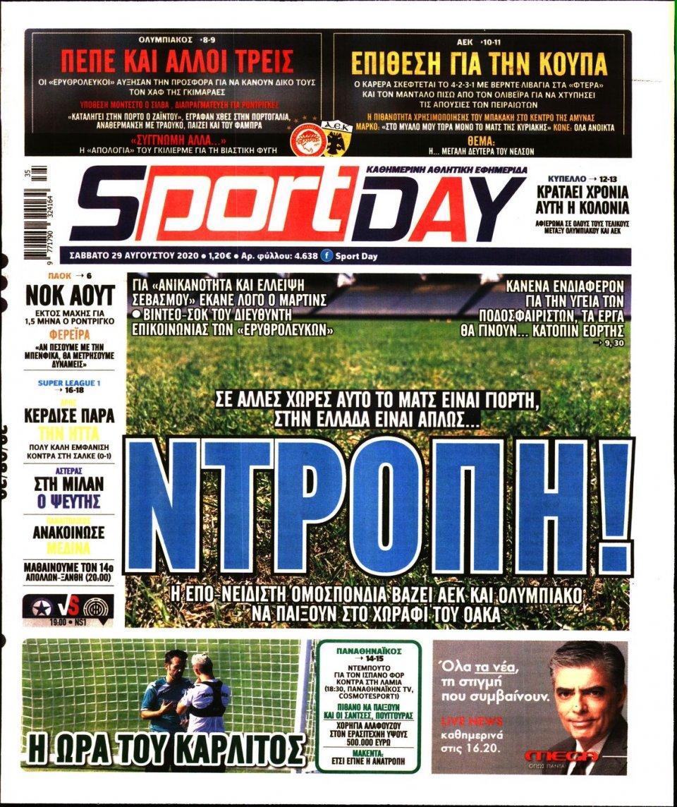 Πρωτοσέλιδο Εφημερίδας - Sportday - 2020-08-29