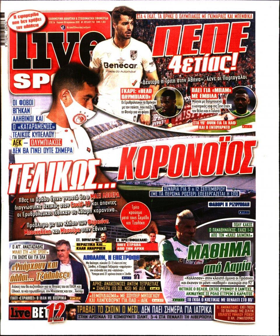 Πρωτοσέλιδο Εφημερίδας - LIVE SPORT ΚΥΡΙΑΚΗΣ - 2020-08-30