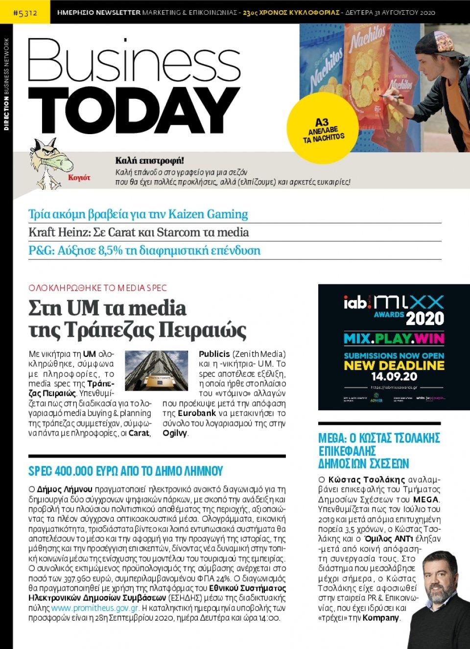 Πρωτοσέλιδο Εφημερίδας - BUSINESS TODAY - 2020-08-31