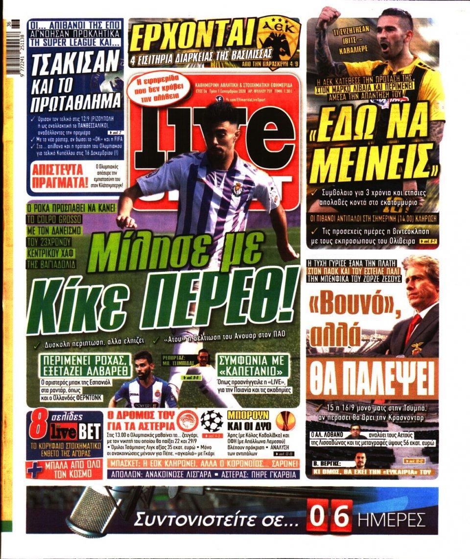Πρωτοσέλιδο Εφημερίδας - LIVE SPORT - 2020-09-01