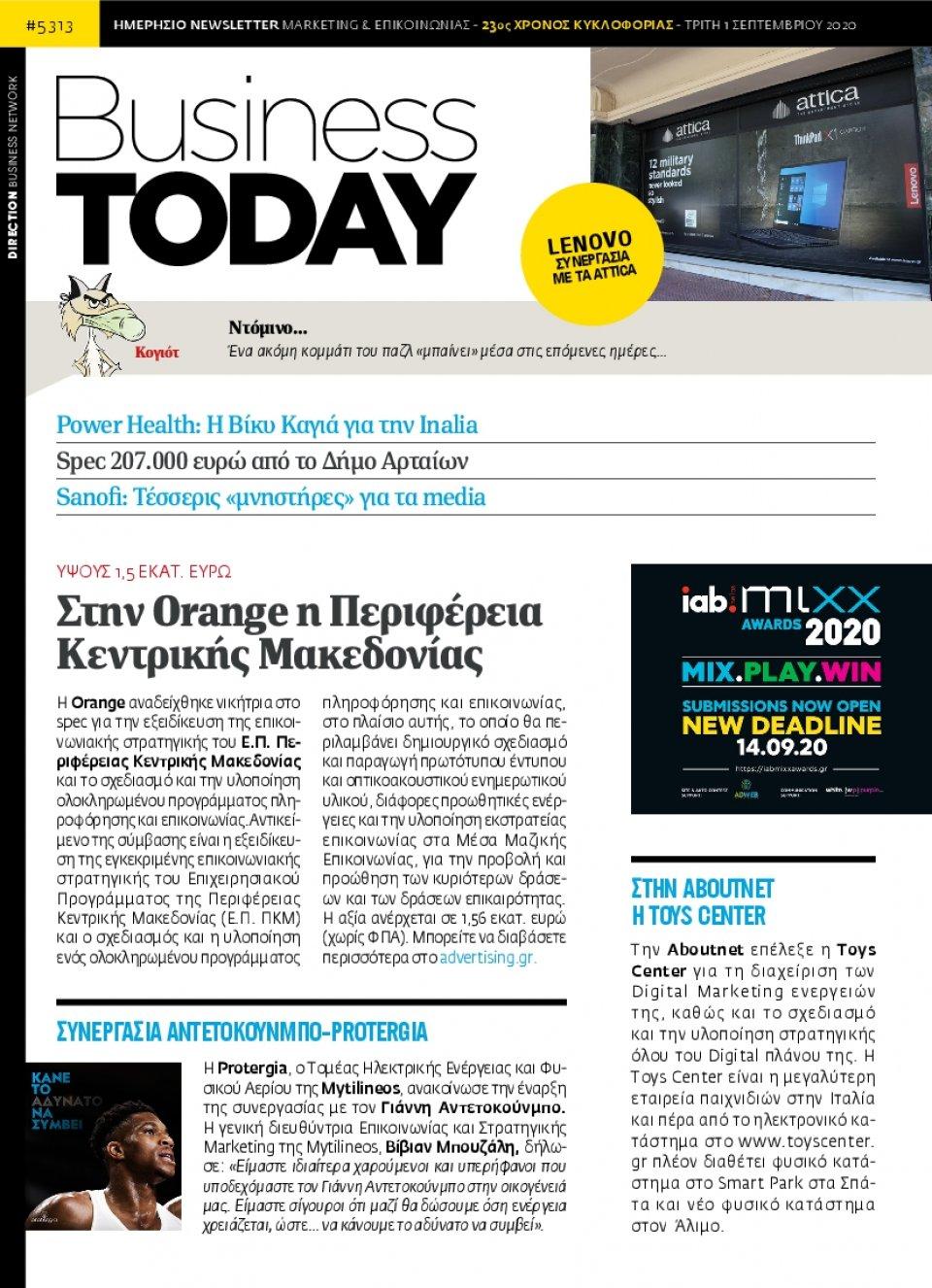 Πρωτοσέλιδο Εφημερίδας - BUSINESS TODAY - 2020-09-01