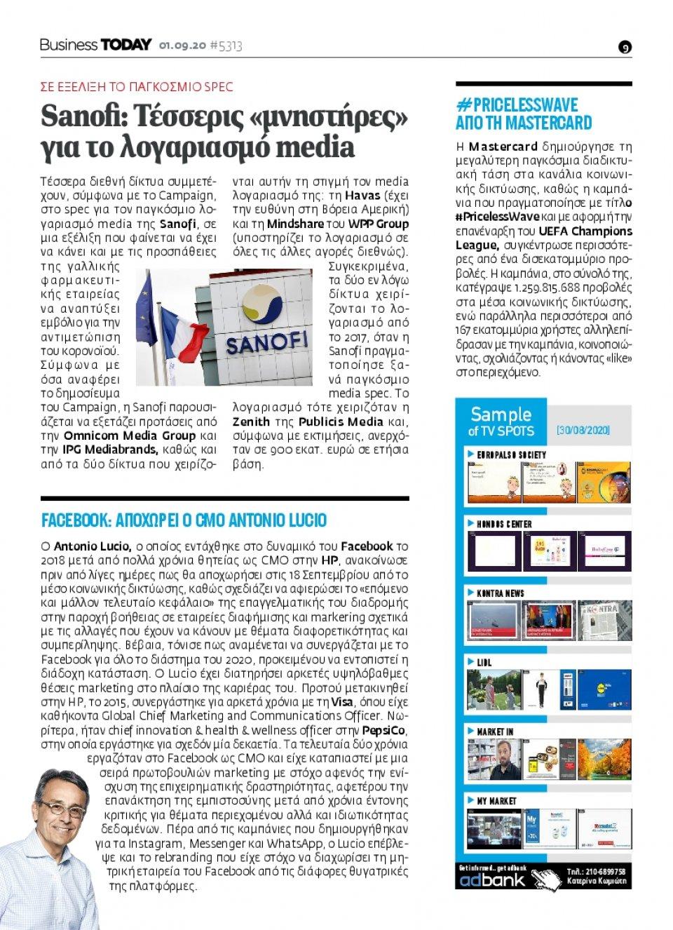 Οπισθόφυλλο Εφημερίδας - BUSINESS TODAY - 2020-09-01