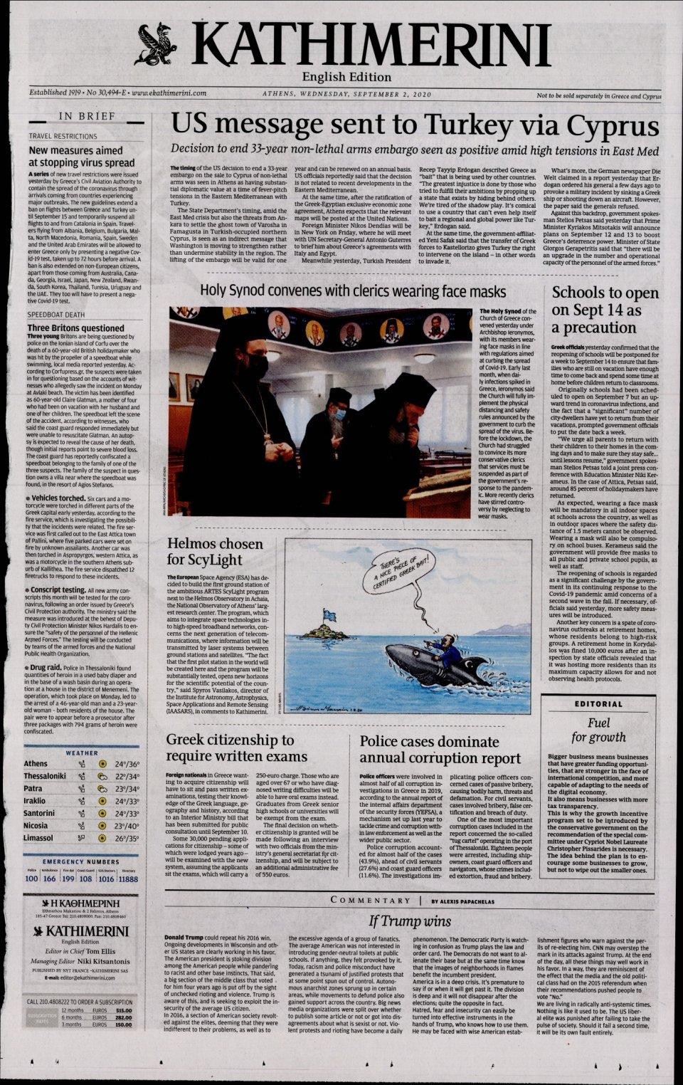Πρωτοσέλιδο Εφημερίδας - INTERNATIONAL NEW YORK TIMES_KATHIMERINI - 2020-09-02