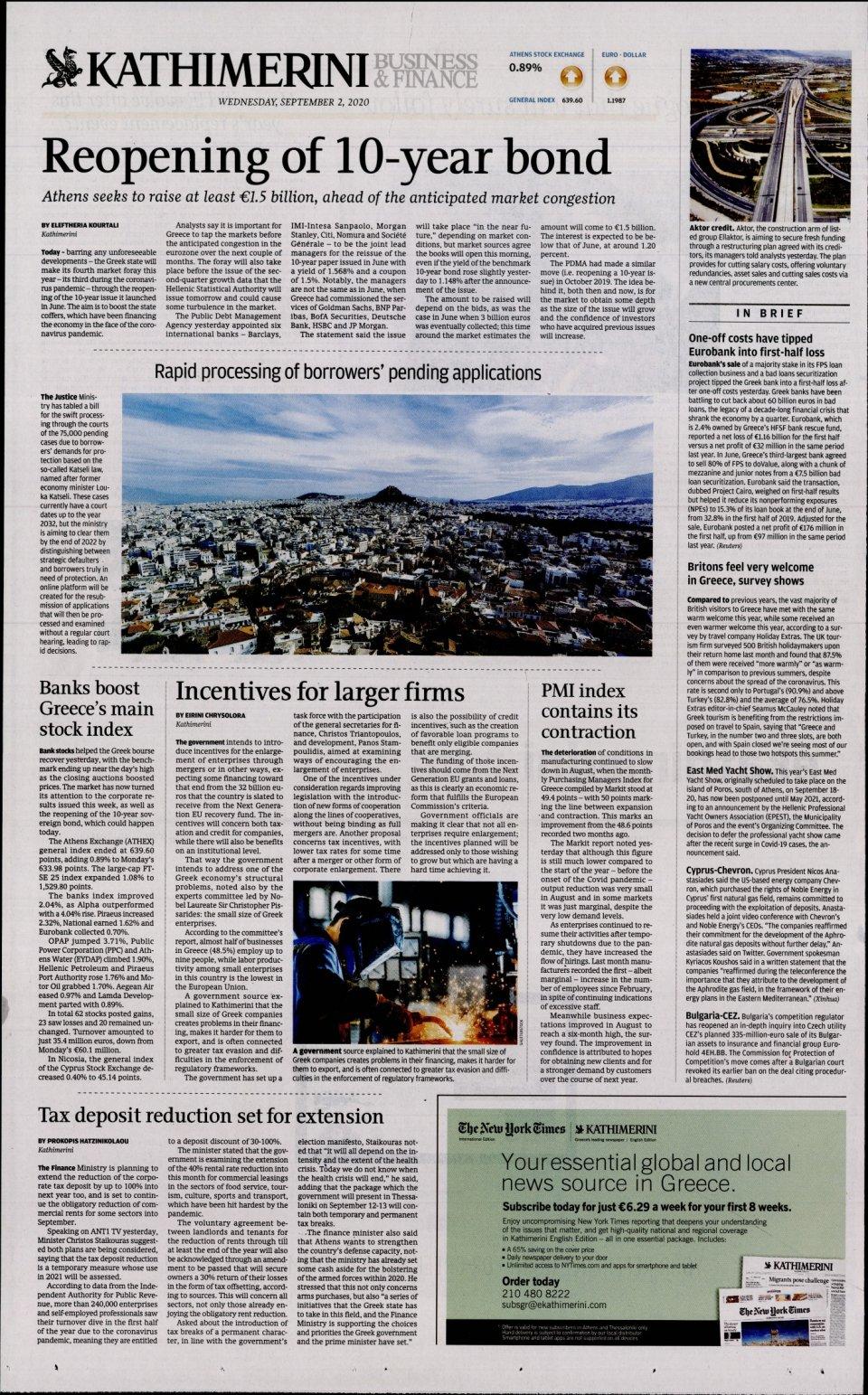 Οπισθόφυλλο Εφημερίδας - INTERNATIONAL NEW YORK TIMES_KATHIMERINI - 2020-09-02