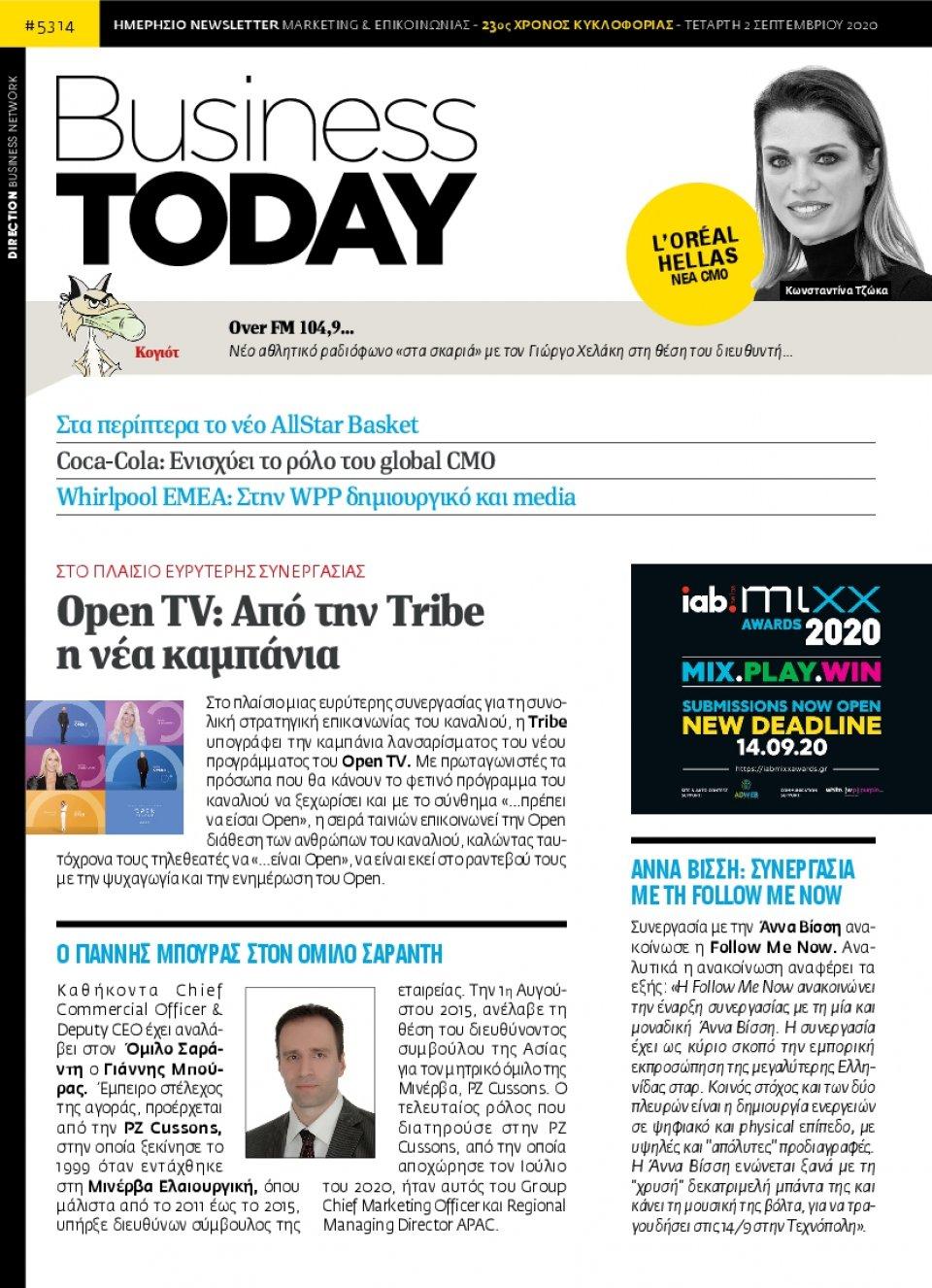 Πρωτοσέλιδο Εφημερίδας - BUSINESS TODAY - 2020-09-02