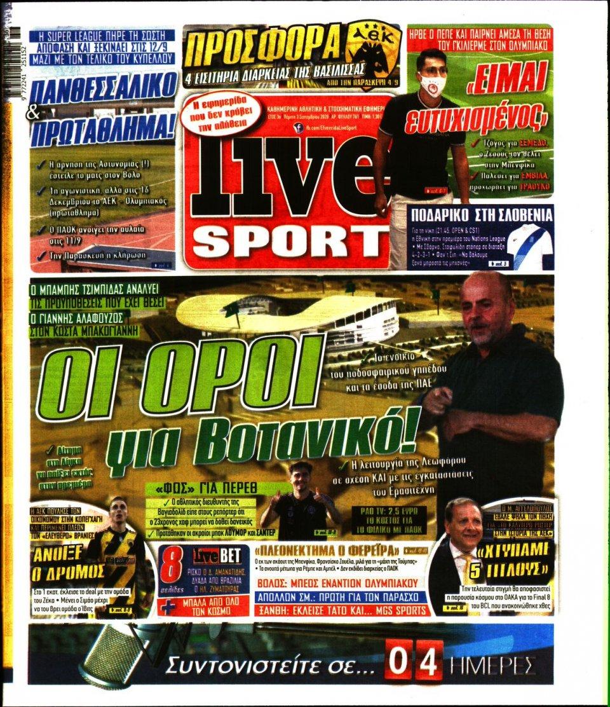 Πρωτοσέλιδο Εφημερίδας - LIVE SPORT - 2020-09-03