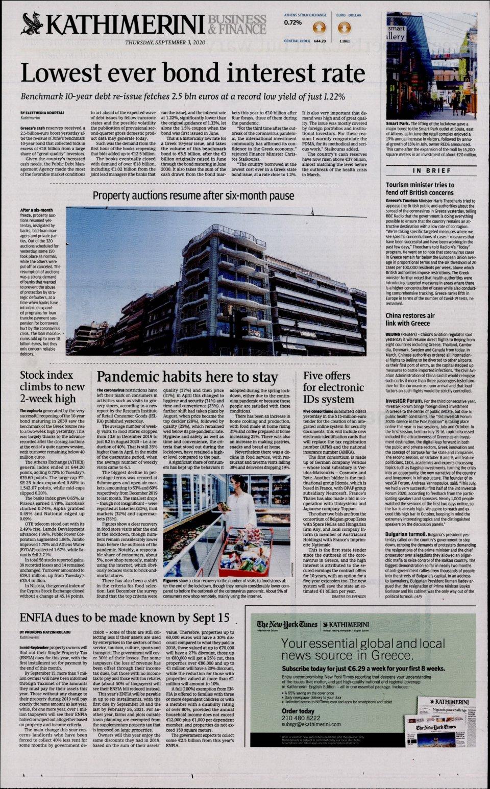 Οπισθόφυλλο Εφημερίδας - INTERNATIONAL NEW YORK TIMES_KATHIMERINI - 2020-09-03