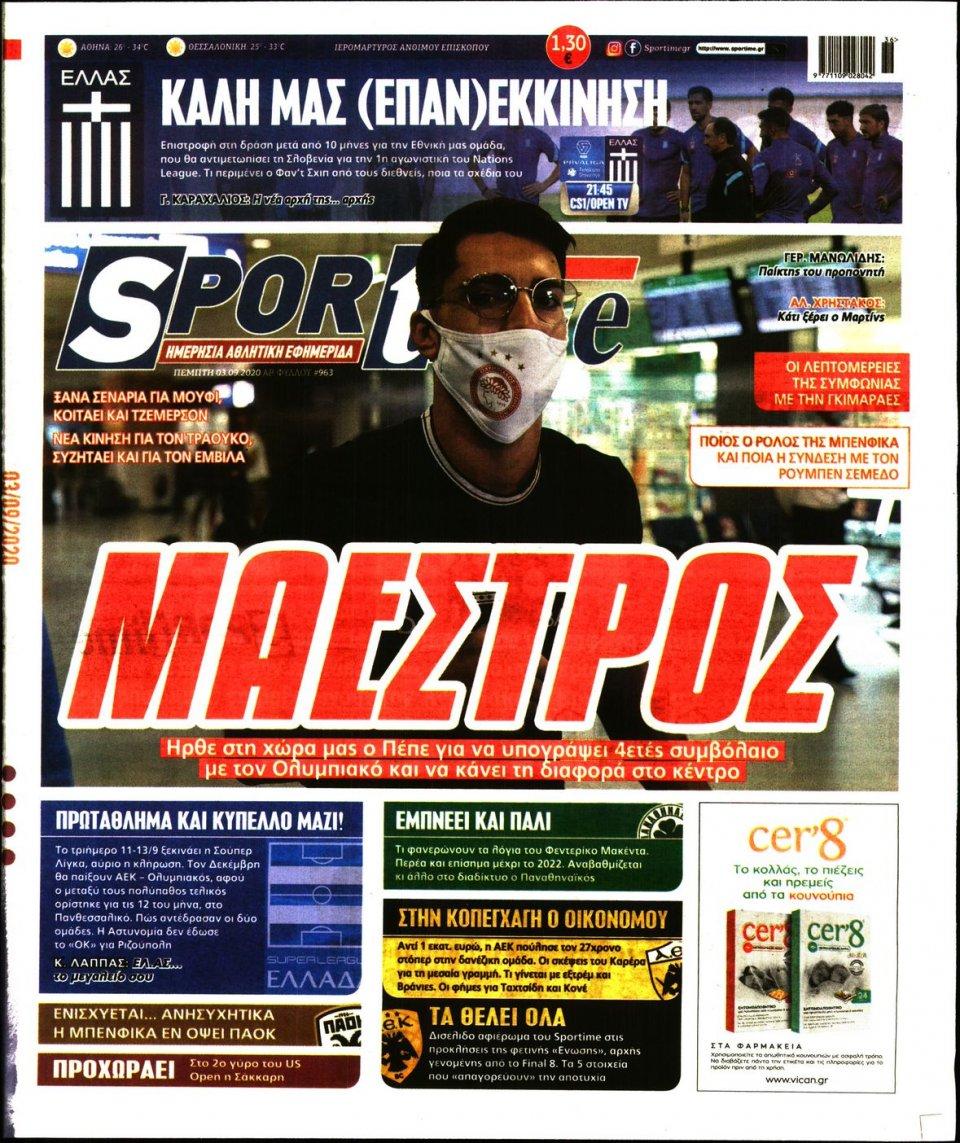 Πρωτοσέλιδο Εφημερίδας - SPORTIME - 2020-09-03