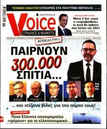 FINANCE & MARKETS VOICE