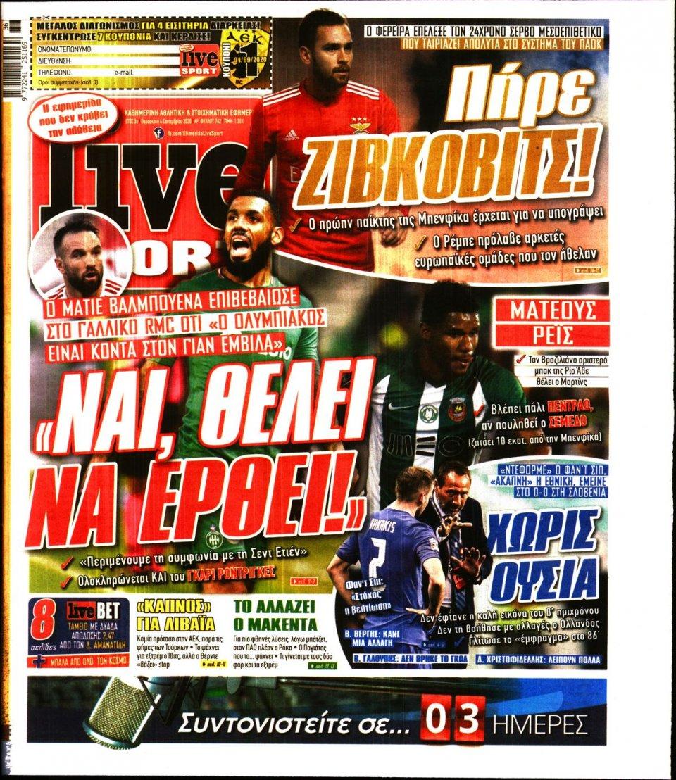 Πρωτοσέλιδο Εφημερίδας - LIVE SPORT - 2020-09-04