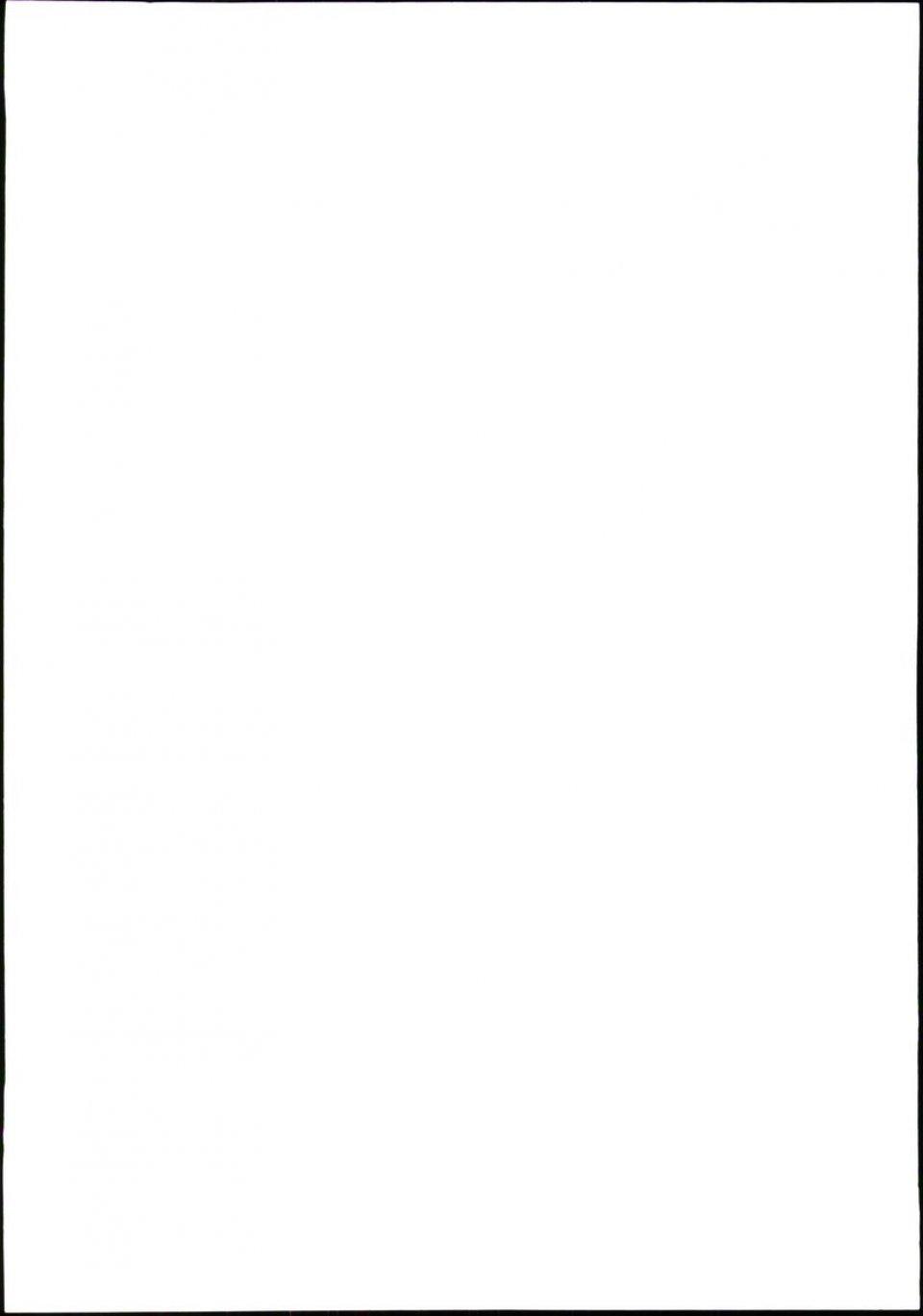 Οπισθόφυλλο Εφημερίδας - King Bet - 2020-09-04