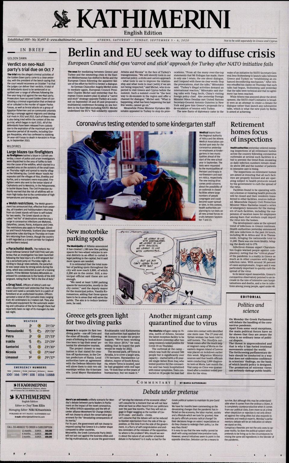 Πρωτοσέλιδο Εφημερίδας - INTERNATIONAL NEW YORK TIMES_KATHIMERINI - 2020-09-05