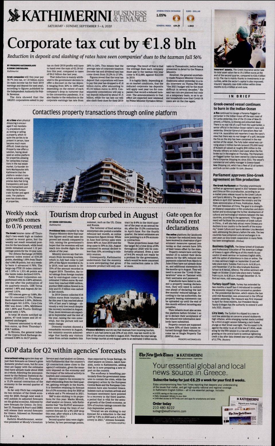 Οπισθόφυλλο Εφημερίδας - INTERNATIONAL NEW YORK TIMES_KATHIMERINI - 2020-09-05