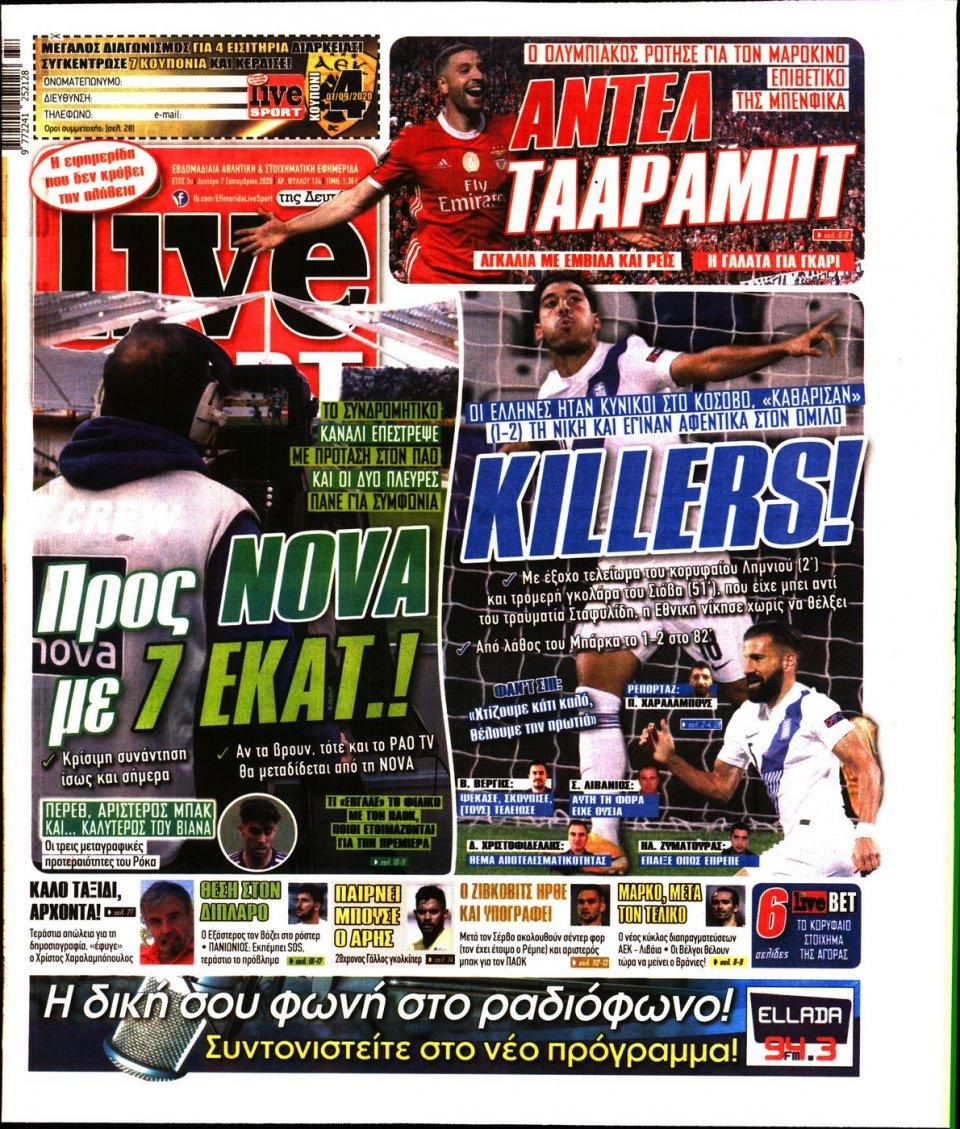 Πρωτοσέλιδο Εφημερίδας - LIVE SPORT - 2020-09-07